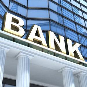 Банки Дальнереченска