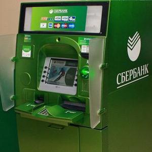 Банкоматы Дальнереченска