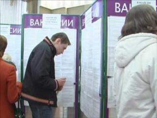 Центры занятости Дальнереченска