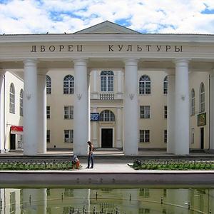 Дворцы и дома культуры Дальнереченска