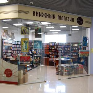 Книжные магазины Дальнереченска