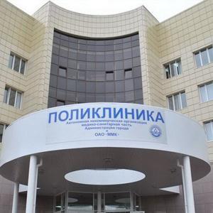 Поликлиники Дальнереченска