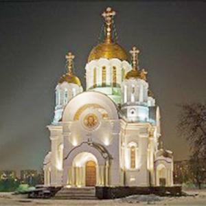 Религиозные учреждения Дальнереченска