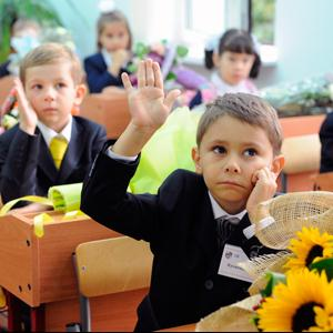 Школы Дальнереченска