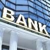 Банки в Дальнереченске