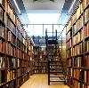 Библиотеки в Дальнереченске