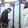 Центры занятости в Дальнереченске