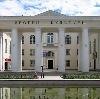 Дворцы и дома культуры в Дальнереченске