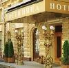 Гостиницы в Дальнереченске