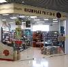 Книжные магазины в Дальнереченске