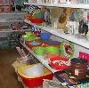 Магазины хозтоваров в Дальнереченске