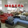 Магазины мебели в Дальнереченске