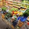 Магазины продуктов в Дальнереченске