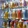 Парфюмерные магазины в Дальнереченске
