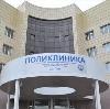 Поликлиники в Дальнереченске