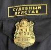 Судебные приставы в Дальнереченске