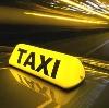 Такси в Дальнереченске